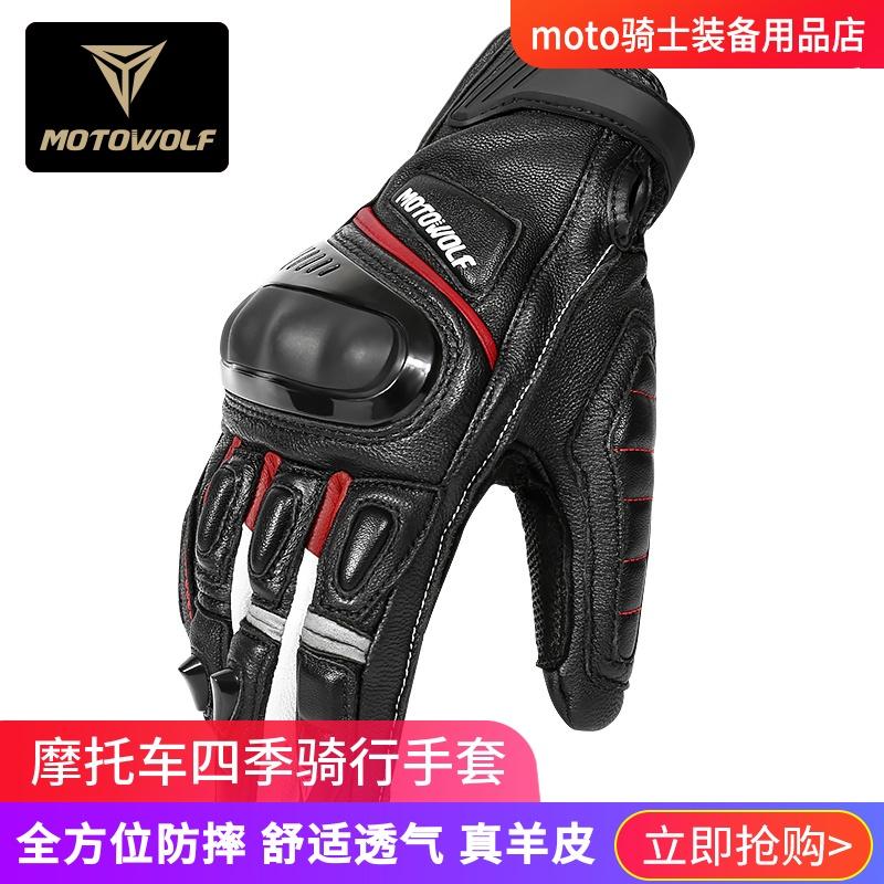 Перчатки мотоциклетные Артикул 595792416293