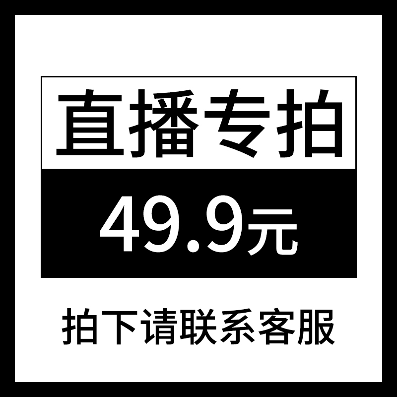 2019秋季新款夏款爆款小白鞋女韩版学生百搭帆布潮鞋白鞋休闲板鞋11-30新券