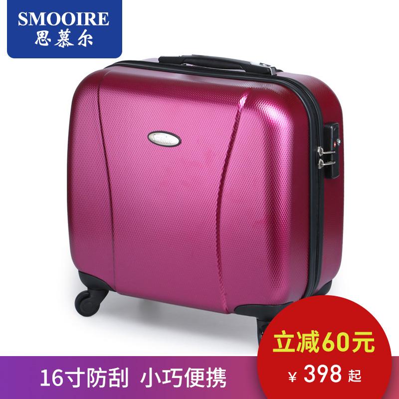 思慕尔纯pc商务登机箱 16寸拉杆箱万向轮航空行李箱旅行箱包男女