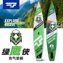TRANS-E New 380CM Surfboard Adult professional Inflatable board Water skateboard SUP Slurry Board Paddle Board Green Eagle