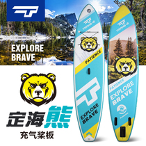 TRANS-E Creative New Surfboard 3.5 meters adult professional Water skateboard SUP Inflatable Board Paddle Board