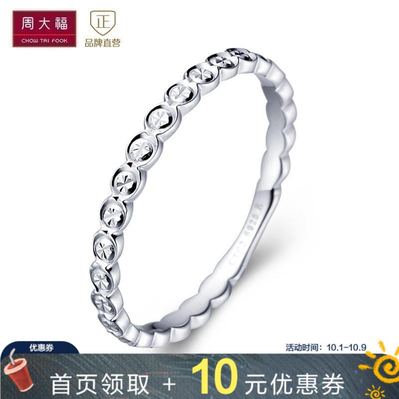 券后240.00元精品周大福珠宝首饰雕纹花瓣925银戒指AB36436
