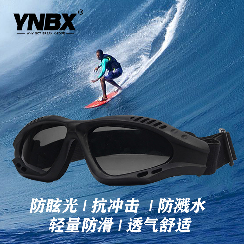 Ynbx outdoor sports polarizing windproof glasses surfing canoe gliding parachute diving water Motorcycle Sunglasses