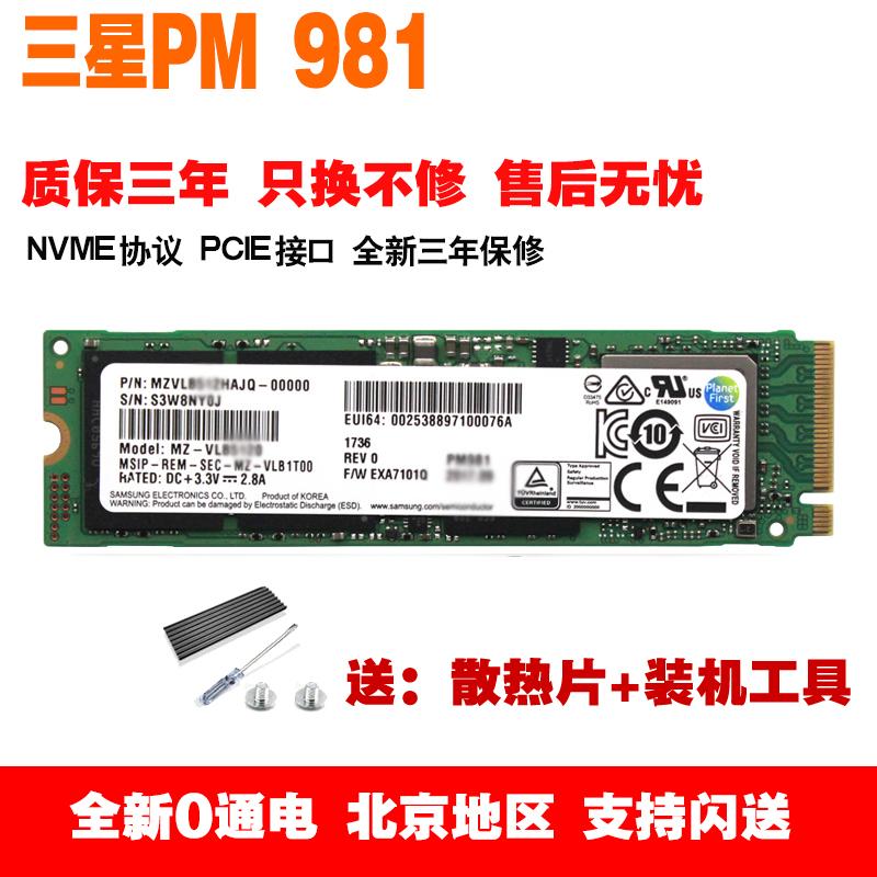 SSD диски Артикул 525248336917