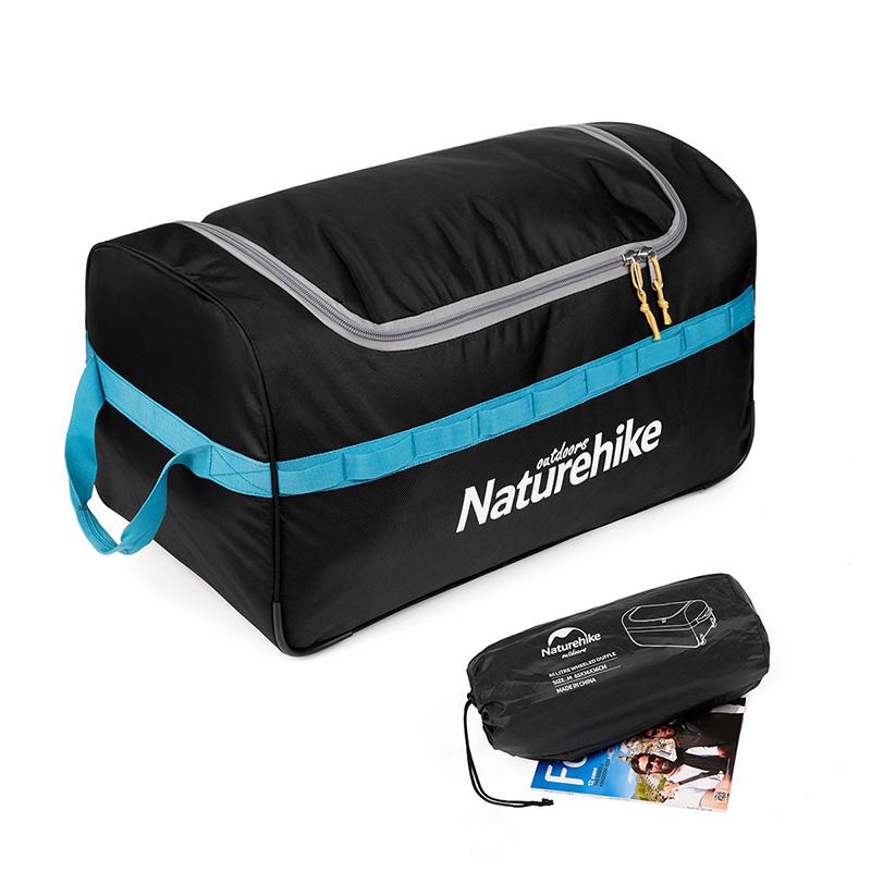 NH挪客收纳袋可折叠防水户外旅行李箱帐篷露营自驾超大便携杂物包