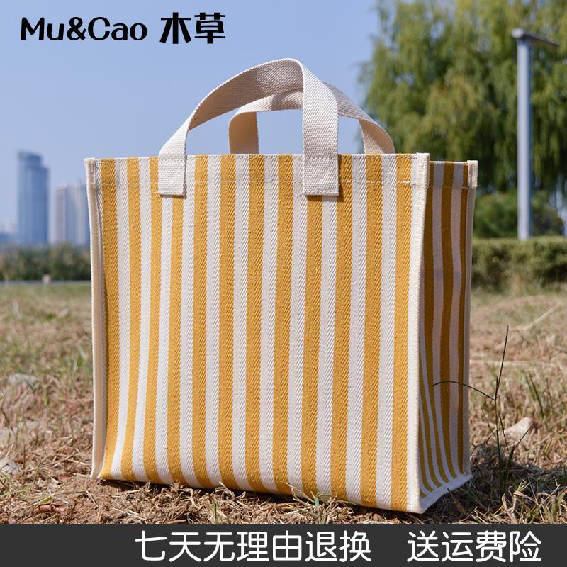 手提袋环保购物袋帆布收纳便携袋学生拎书袋防水大容量超市买菜包