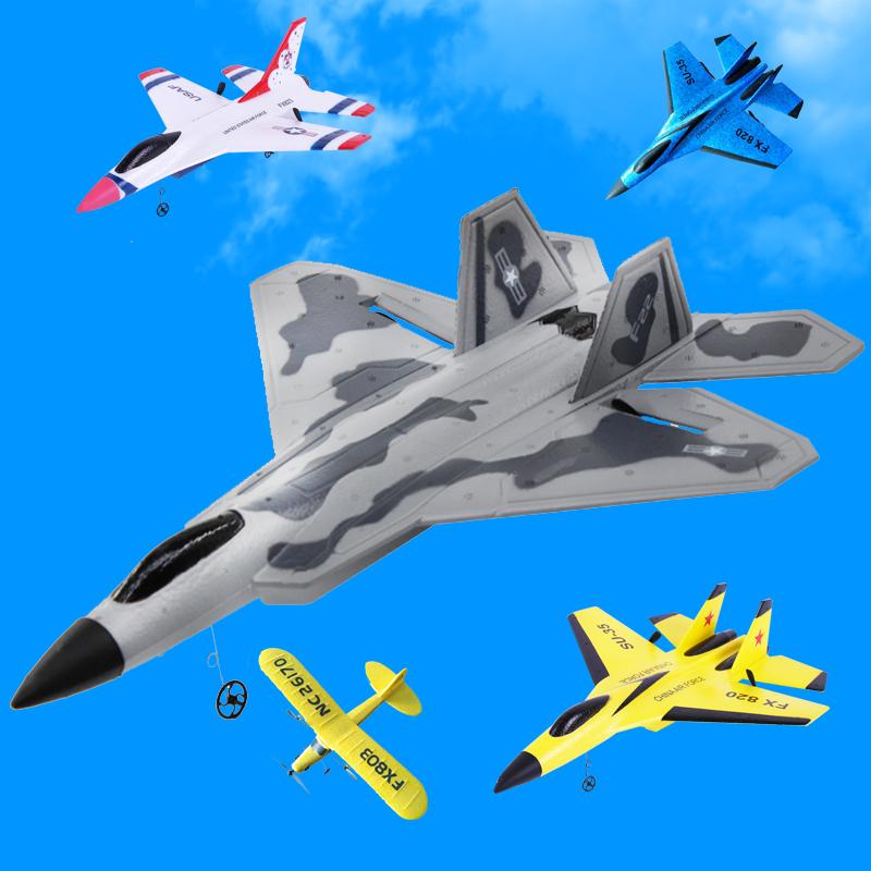 [飞娱模型电动,亚博备用网址飞机]新款SU35小型战斗机F16航模飞机月销量6件仅售98元