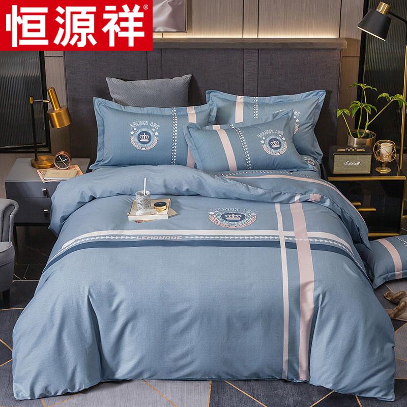 Комплекты постельного белья Артикул 611283191742