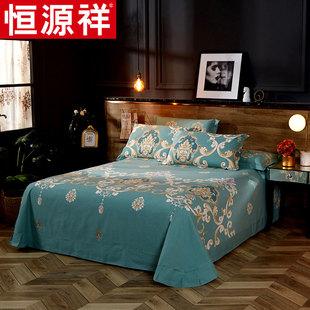 恒源祥全棉磨毛床单纯棉加厚单件床三件套床罩老粗布老式印花被单