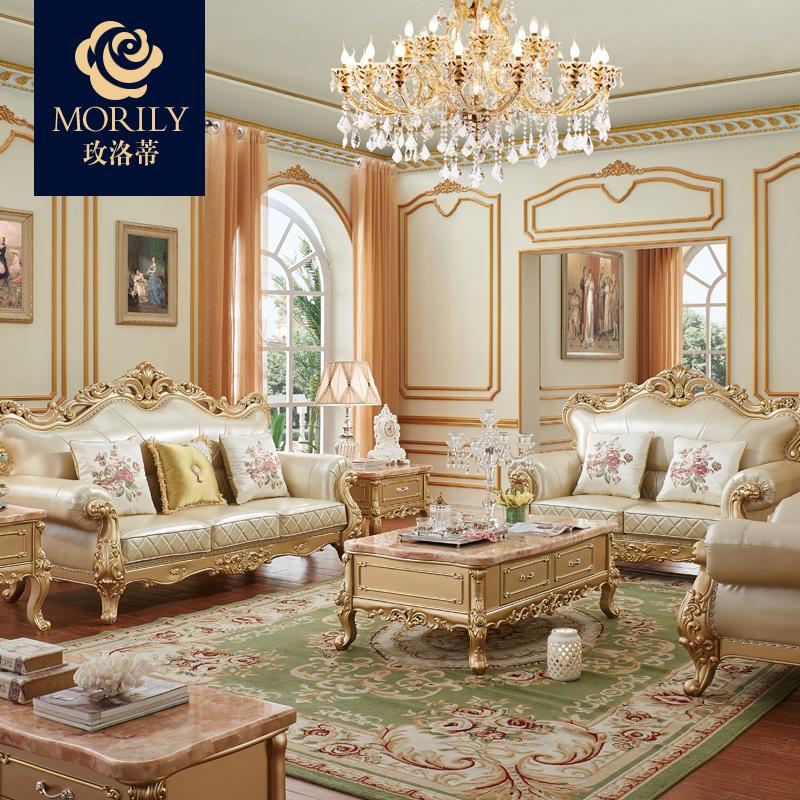 沙发真皮组合欧式客厅全实木雕花奢华单双人贵妃位转角大户型整装