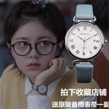 少年派林妙妙同款手表女中小学生日历石英手表ins风复古小清新