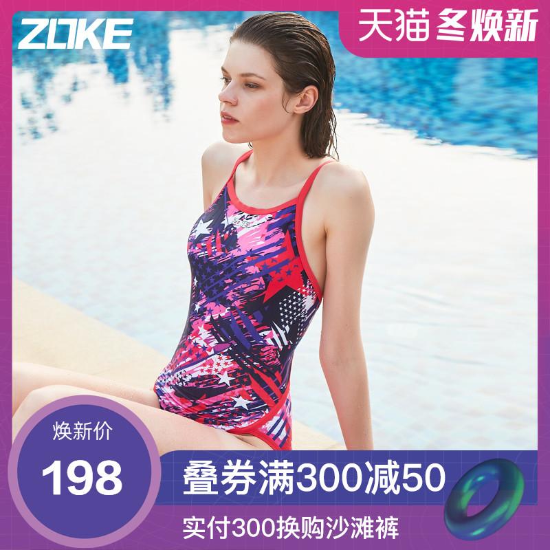zoke专业泳衣女连体三角性感吊带新款训练显瘦遮肚运动游泳衣
