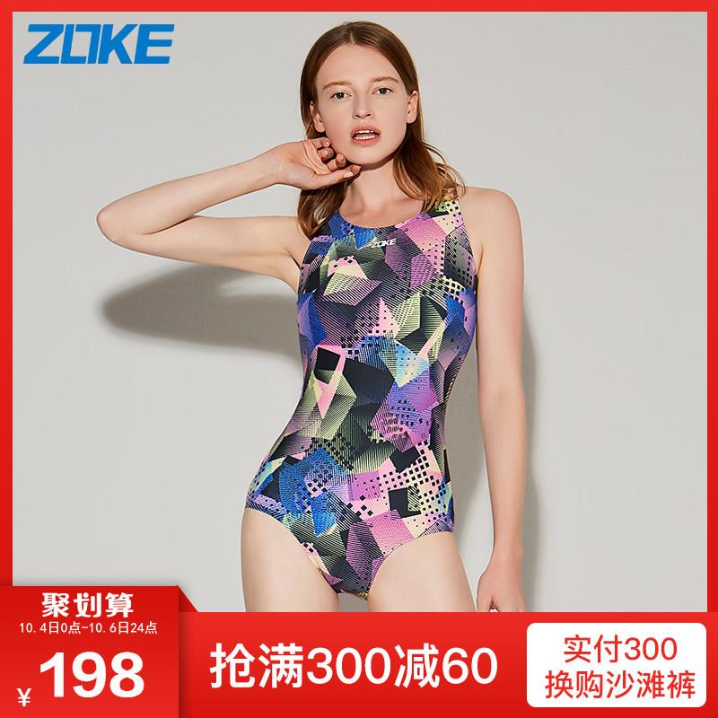 包邮zoke2019年新款女式专业运动游泳衣