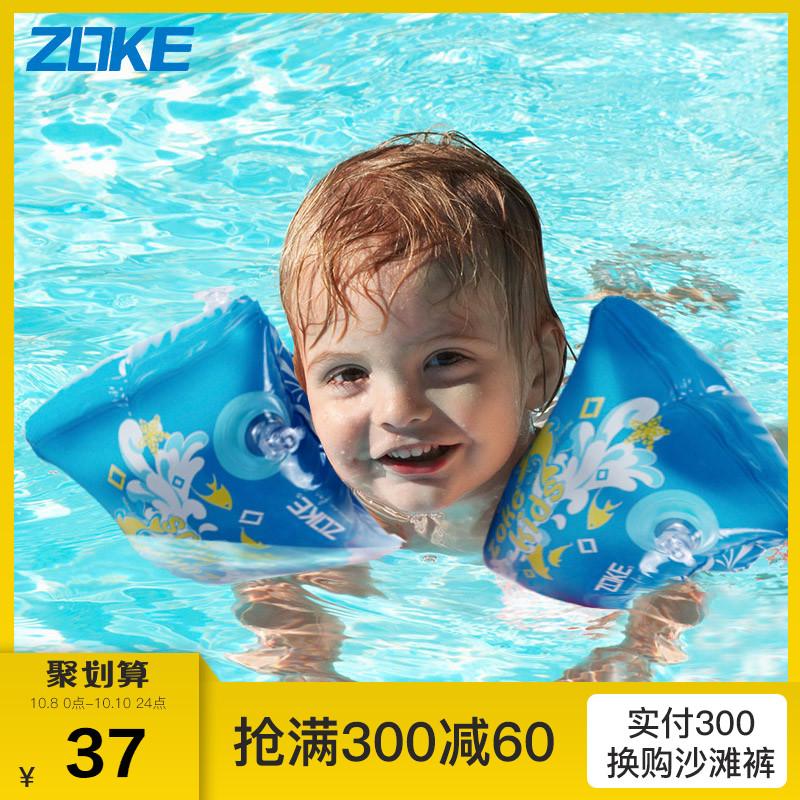 热销22件正品保证洲克儿童浮袖 手臂浮圈双气囊 加厚男童女童游泳 浮力袖圈