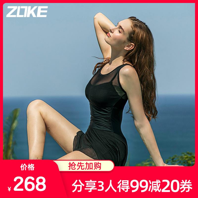 zoke洲克游泳衣女小黑裙连体裙摆平角大码保守遮肚显瘦仙女范泳装图片