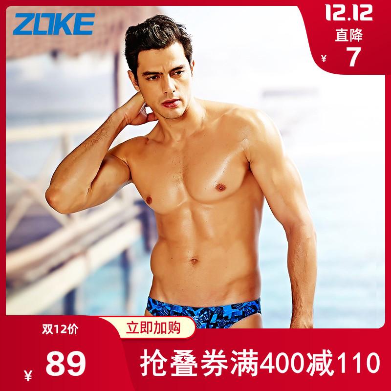 洲克男士三角泳裤性感低腰印花专业比赛训练成人时尚运动游泳裤男