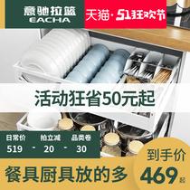 不銹鋼碗籃調味籃雙層碗碟架抽屜式廚房拉籃阻尼304廚房櫥柜拉籃