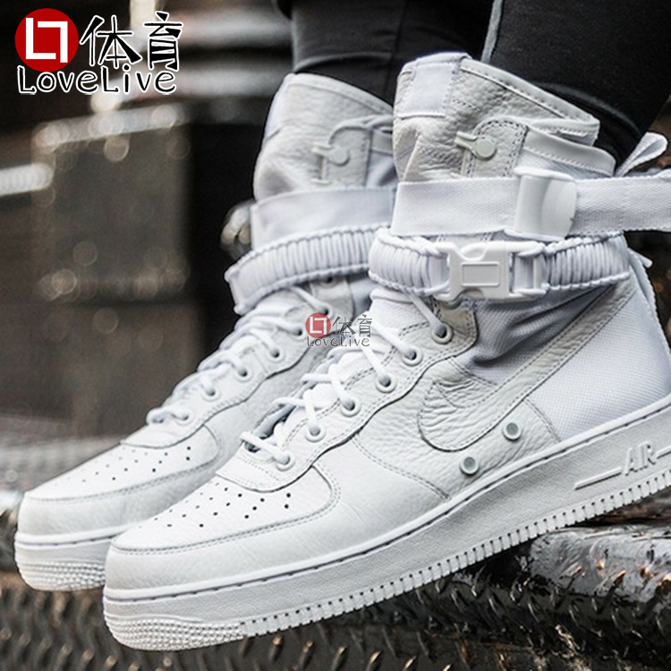 Nike Special Field Force 1 SF 全白 男休闲板鞋903270-100