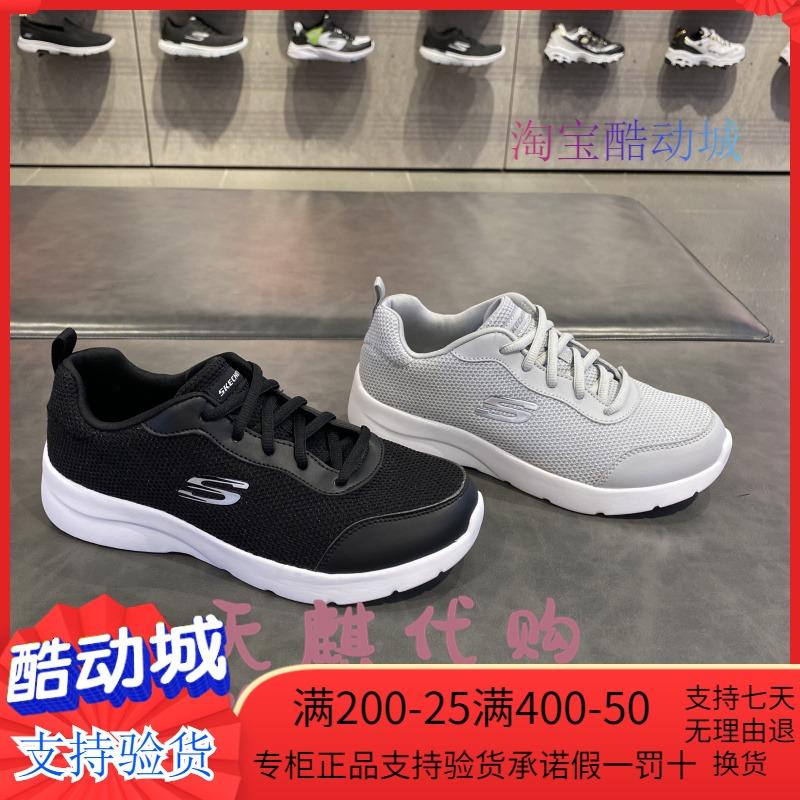 Skechers斯凯奇女鞋秋季新品运动鞋鞋轻便休闲鞋跑步鞋66666319