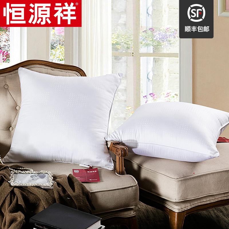恒源祥全棉沙发办公室床头汽车抱枕质量怎么样