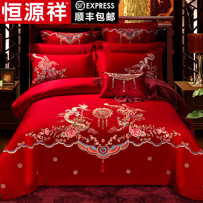 Hengyuanxiang cotton wedding four-piece wedding bedding bridal cotton long and phoenix quilt big red six-piece suit