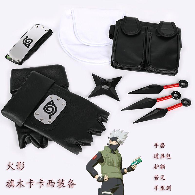 NARUTO-ナルト-の道具は火影を包んで旗の木のカカシの役を演じてスーツの手袋の手の剣の組合せがありません