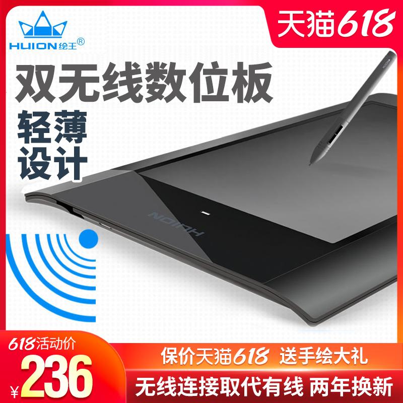 Электронные устройства с письменным вводом символов Артикул 37961793161