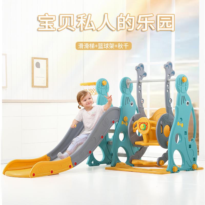 Childrens swing indoor swing household babys swing outdoor hanging chair toy slide combination
