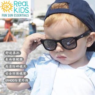 美国real kids海浪宝宝儿童太阳镜