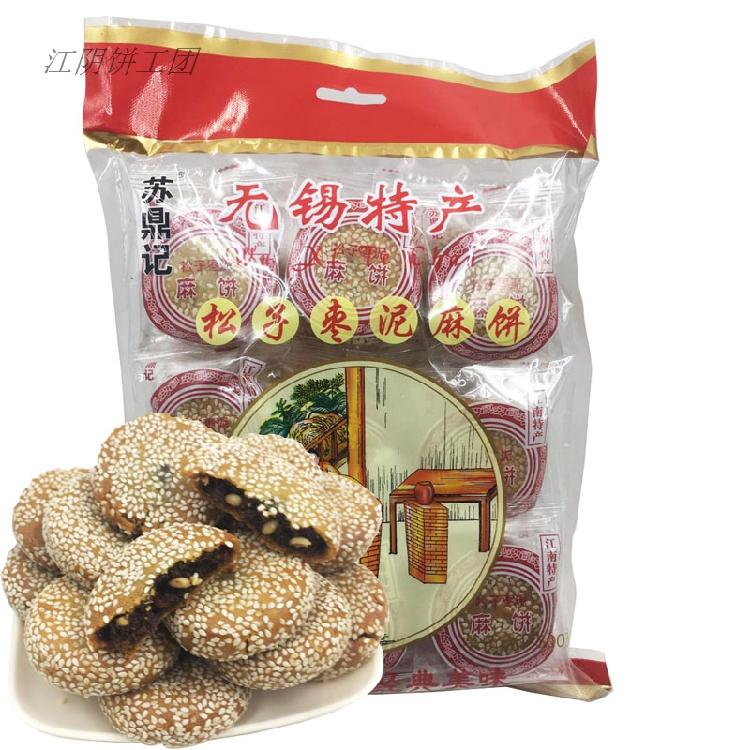 苏鼎记松子枣泥麻饼手工芝麻饼江苏无锡苏州土特产小吃糕点500g