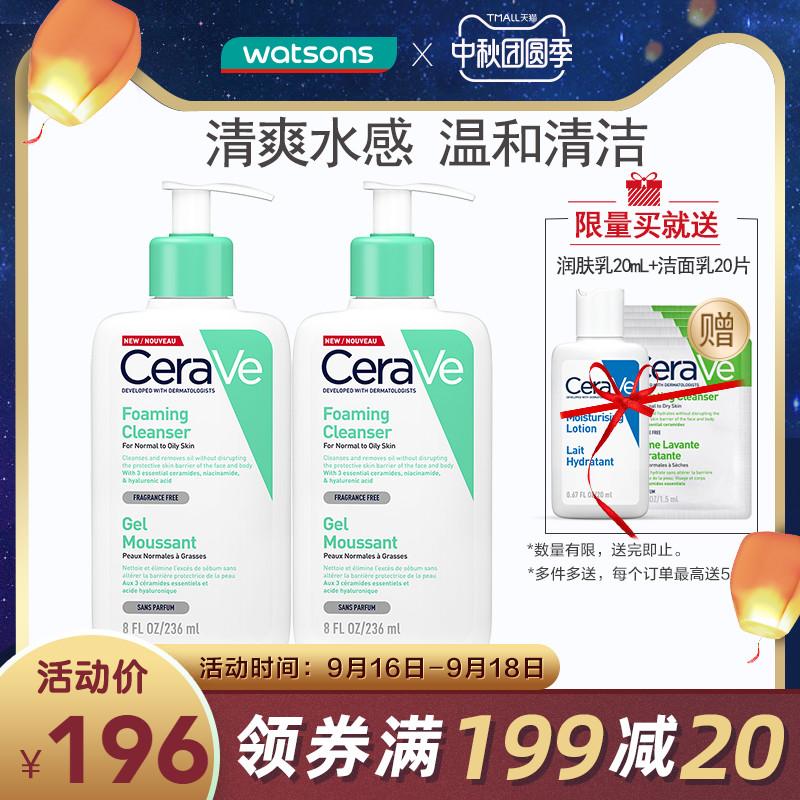 【屈臣氏】CeraVe适乐肤修护泡沫啫喱清洁洗面奶敏感肌舒缓 2支