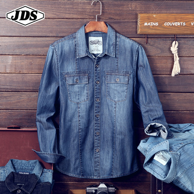 Denim shirt male Korean version of the trend of casual loose wild bottoming shirt ins tide brand Japanese simple long-sleeved shirt