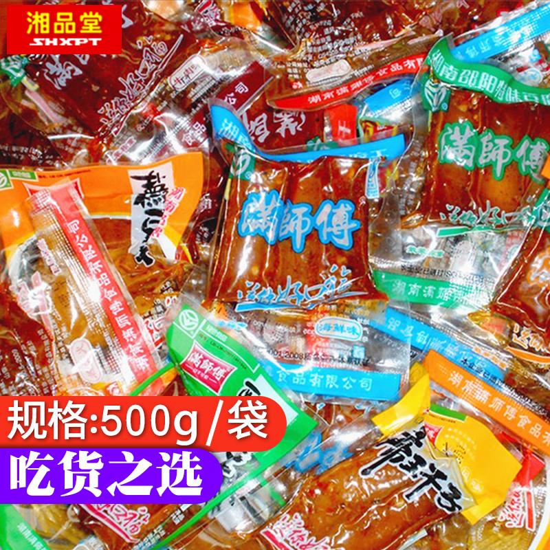 【满师傅豆干】湖南特产邵阳豆腐干麻辣零食散装香辣网红零食500g