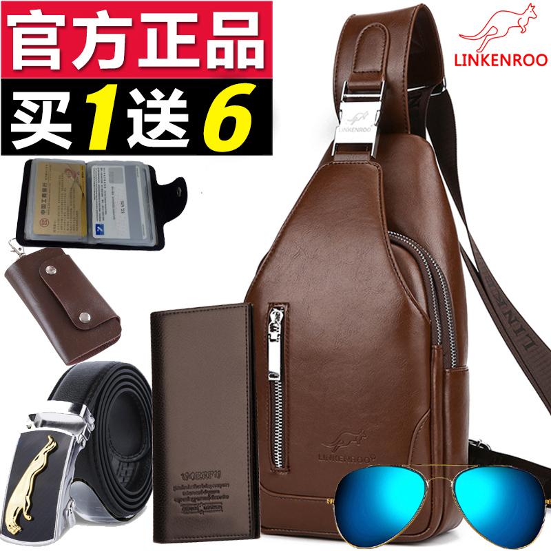 Lincoln kangaroo mens chest bag fashion leisure Single Shoulder Bag Messenger Bag chest backpack soft leather bag trend mens bag