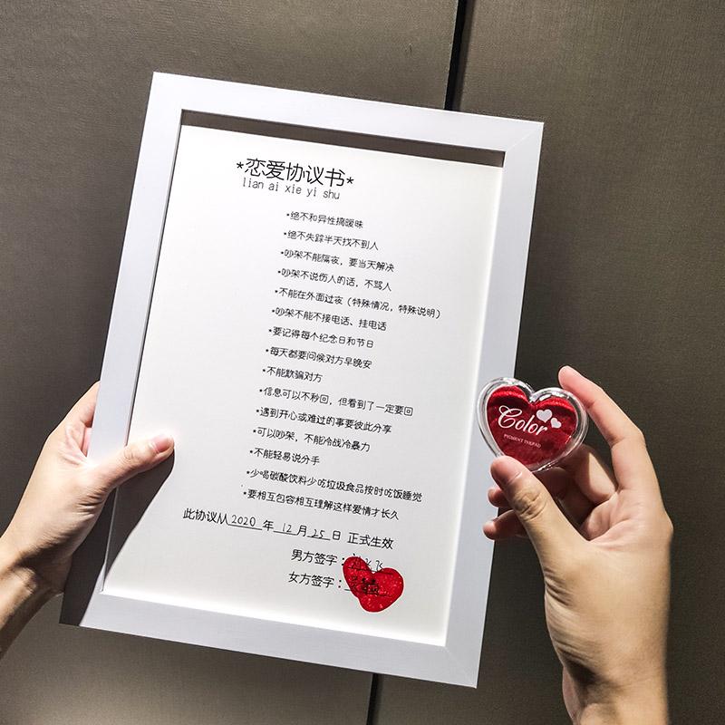 恋爱协议书|爱情diy纪念生日中秋节送女朋友周年情侣礼物一对纪念