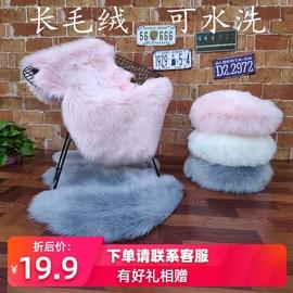 长毛绒椅垫毛毛垫冬ins白粉色暖装饰地毯靠背电脑沙发餐椅子坐垫