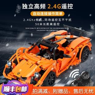 电动遥控樂高积木汽车小颗粒拼装 赛车模型跑车系列儿童益智玩具