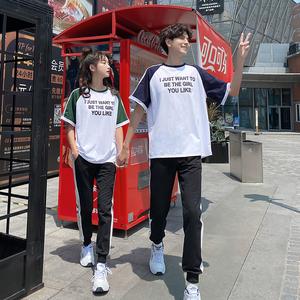 FS72402# 撞色印花班服T恤上衣裤子两件套 服装批发女装货源