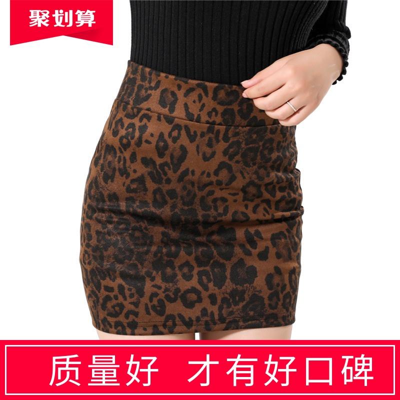 豹纹半身裙弹力包臀裙女高腰显瘦时尚一步裙春秋新款性感紧身短裙
