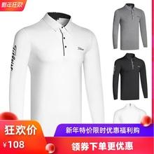 高尔夫户外运动长袖透气速干golf衣服男士服装秋冬休闲polo衫上衣