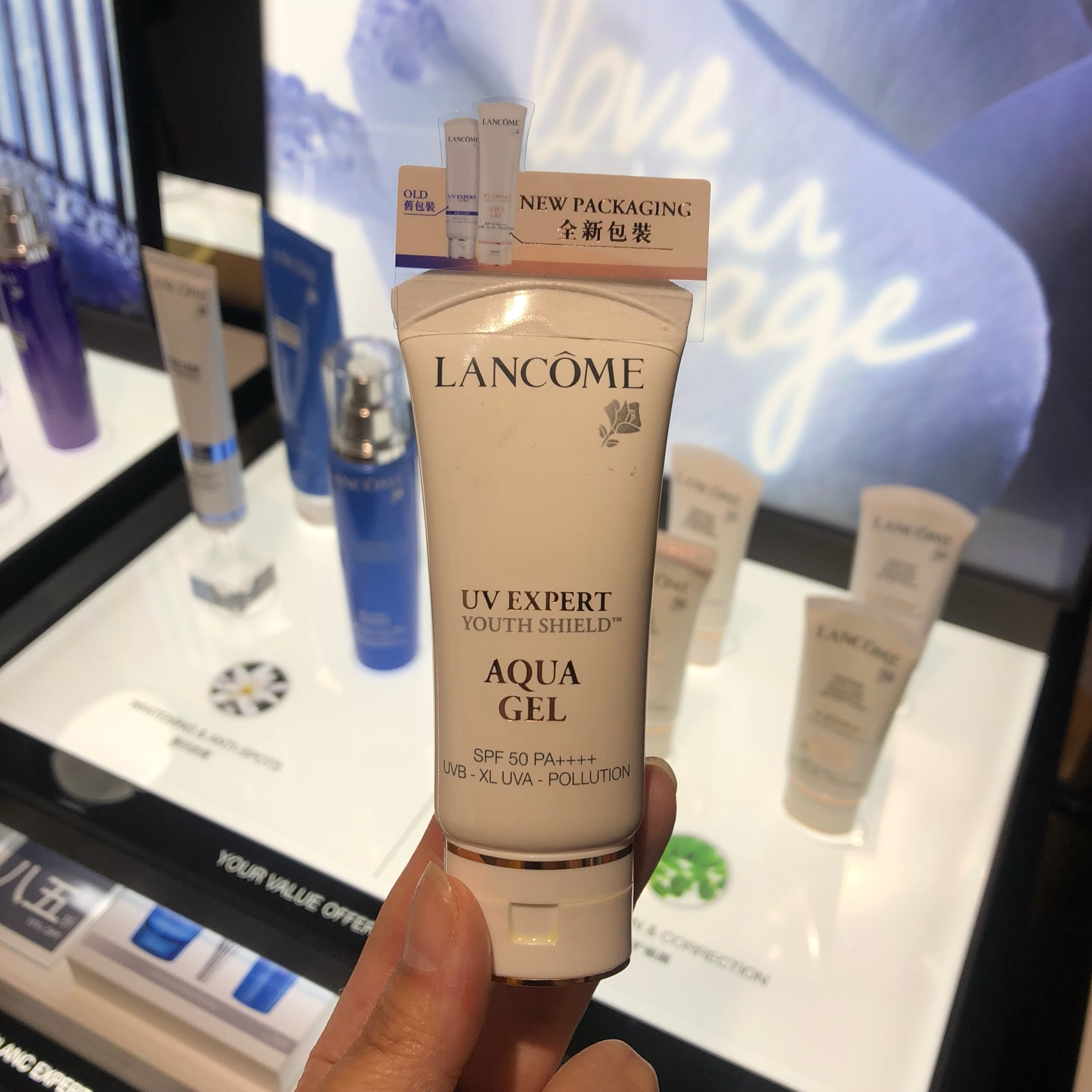 【现货】兰蔻19年新款gel清爽型防晒霜空气感防护乳UV防晒霜50ml