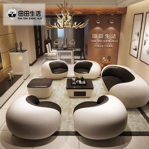 創意真皮沙發時尚個性客廳組合休閑簡約現代辦公室黑白圓弧形家具