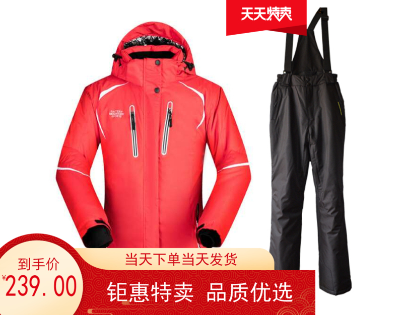 New type ski suit womens suit outdoor single and double board slim versatile fashion brand cotton coat waterproof and breathable assault coat