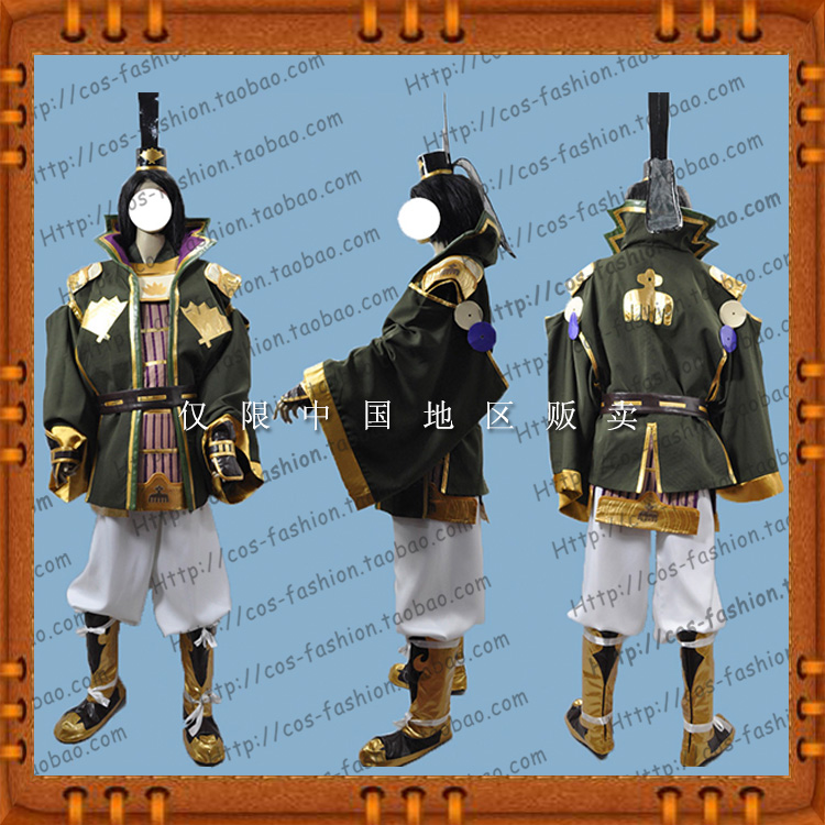 Package post Tokyo sells all sets of cosplay mens and womens clothing