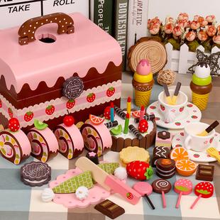 女孩宝宝女童切切厨房过家家蛋糕套装 儿童玩具2 5岁6生日礼物