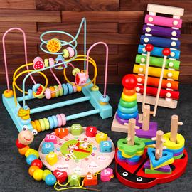 宝宝早教益智力积木婴幼儿童玩具0绕珠串珠1-2-3一岁半男女孩启蒙