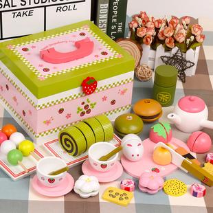 小女孩兒童過家家玩具切切樂蛋糕套裝廚房寶寶1-2-3-4歲5生日禮物