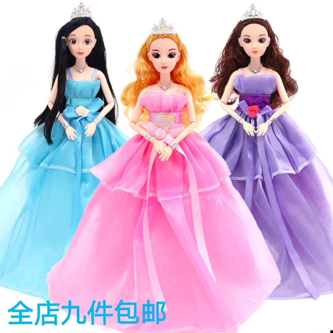 富华达芭比娃娃玩具哦 女孩公主 梦幻 晚礼服公主长裙套装换装BJD11-30新券