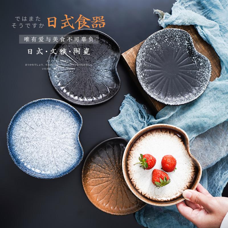 日式餐盘 点心盘蛋糕盘陶瓷创意可爱小盘餐具骨碟下午茶瓜子盘子