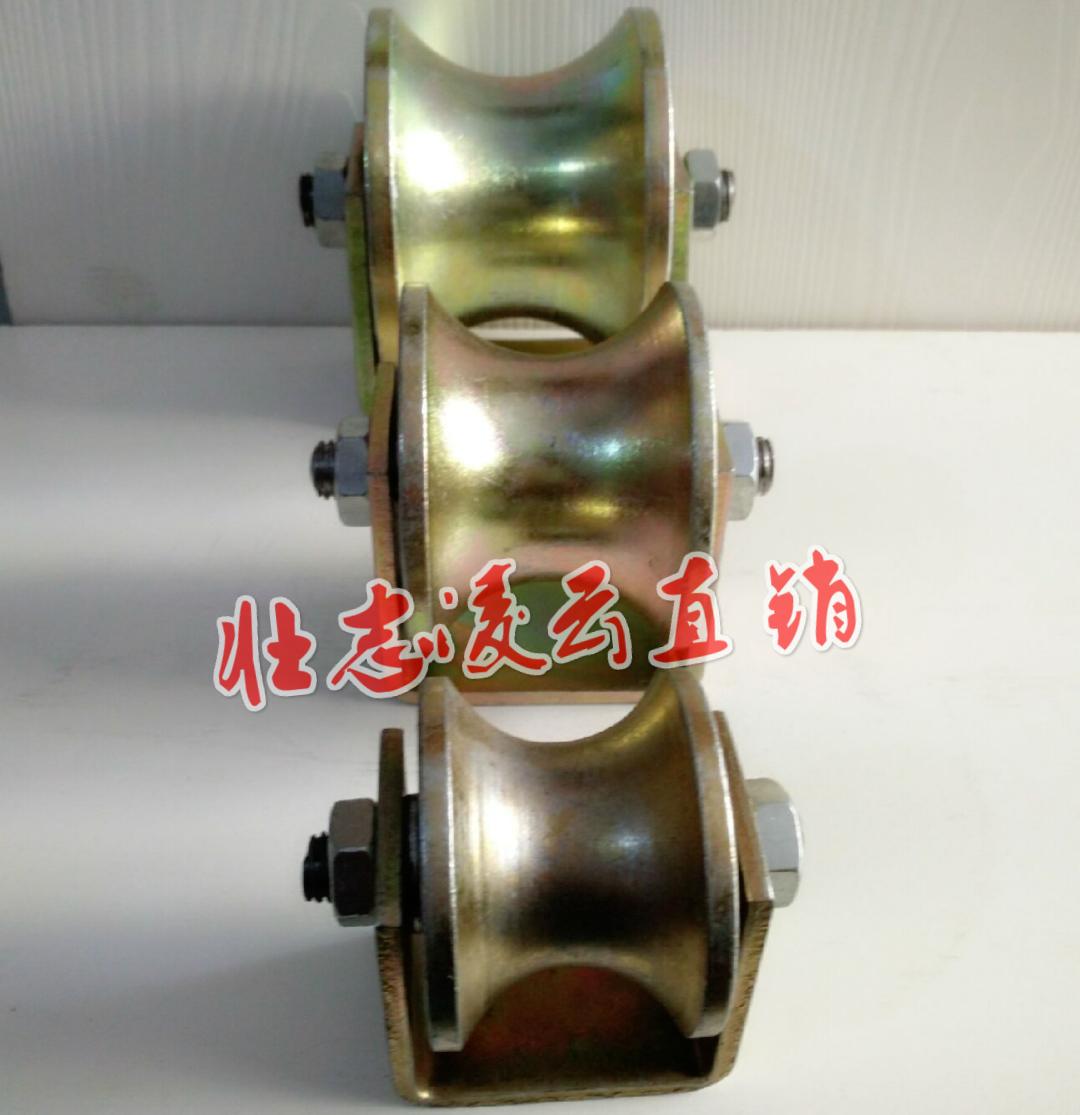 直销钢管圆管U型轨道轮 加大加宽滑轮 轴承槽轮滚轮超承重定滑轮